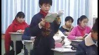 [听课网][人教版][语文][六年级][上册]《梅花魂》郭欣