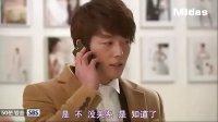 [2011韩剧][点金神手Midas]02[韩语中字]