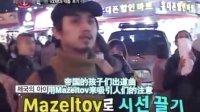 [KissHolic中字]100504_KBS_JOY_Idol_League.E01{U-Kiss