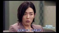 韩剧《坏男人》第七集·金材昱剪辑