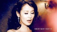 林宝 - 情人的眼泪.mp4