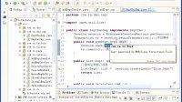 Java视频14Hibernate结合JSP使用