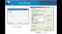 plc编程入门视频教程_PLC进阶三十六式03