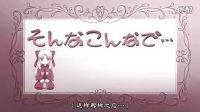 幻想嘉年华07