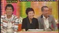 『THE 1億分の8』 2010.02.17 (2-5) マザコン芸能人