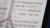 中国音乐学院艺术水平考级通用教材(打击乐爵士鼓1-10级)配套讲解示范视频