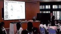高中心理健康优质课展示 《恰同学少年》