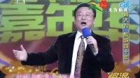 蒋大为老师2010年07月10日做客天津卫视《津夜嘉年华》