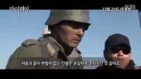張東健 電影登陸之日角色俊殖映像公開
