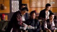 新乌龙山剿匪记 02