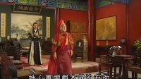少年张三丰-36 粤语