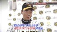 [TV] 20100425 Going! SportsNews (32m51s)无字幕