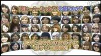『世界 笑える!ジャーナル』'10.5.5 (3-7)