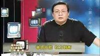 20100628老梁看电视:三国 忍者孙权—月落无声网