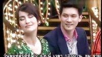 爱的烹饪法剧组上节目 2009-9-12 Part 2