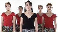 维吾尔族舞蹈基础-赛乃姆步伐-1