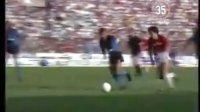 Campionato Io Ti Amo - 1987-1988
