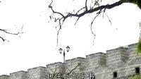 08明英宗:北京保卫战
