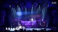 凤凰传奇.-.[荷塘月色2011北京演唱会.CD1].演唱会