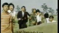 1977 大鐵人17 epi 26