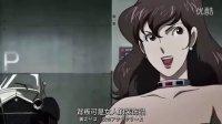 《鲁邦三世VS名侦探柯南 中文预告片》冰冰字幕组双语听译