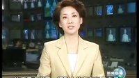 中国队勇夺世界杯2006  国足勇夺世界杯(高清晰)[体育]