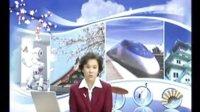 中日交流标准日本语初级第2课