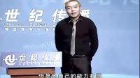 張子凡視頻_張子凡講師培訓視頻:整合資源引爆業績01-中國講師網