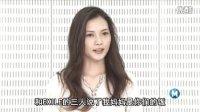 【剪刀手字幕组】musi station YUI120907里·秘话 中字