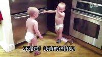 全球爆红双胞胎婴儿对话(加中文字幕)
