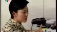 上海电视台《纪录上海》栏目白领小姐择偶记