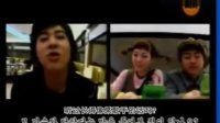 040303 I Love Show Tank 东方神起紧急告发允浩TVXQ 东方神起 韩语