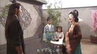 杨贵妃 秘史03