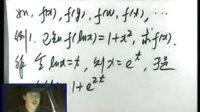 文登数学预习1