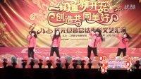The Boys_江西新华电脑学院元旦晚会视频
