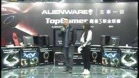 TopGamer魔兽3职业联赛 决战颁奖