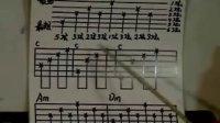 美邦乐器 --- 吉他初级教学视频 04
