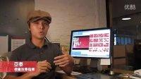 EPS iDO You've got the Power - 製作花絮 - YouTube