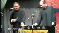 北京相聲大會師徒專場郭德剛 張文順《跳大神》