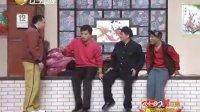 趙本山 劉小光 2010遼寧春晚小品《就差錢》