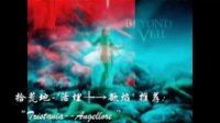 拾荒地--'活埋╄→欲焰'推荐:古典 哥特 Tristania--Angellore