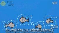"""煎蛋小学堂:环保新理念 - """"均衡捕鱼论"""""""