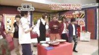 [字幕]100201 嵐の宿題くん 嘉宾:米倉涼子