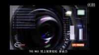 TRS max (Tecnica Rolling System_Max)MAX鞋底科技