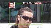 [TV] 20100418 Going! SportsNews (32m44s)无字幕