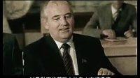 苏联亡党亡国二十年祭第三集【全】