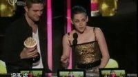 新电图:美国MTV电影大奖  赢家只有一对 [左右时尚]