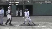 明豊 今宮健太 ライバル菊池雄星への想い 01