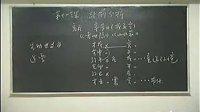 六爻培训班26