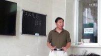 陈凤林说政治与危机20131010_075315